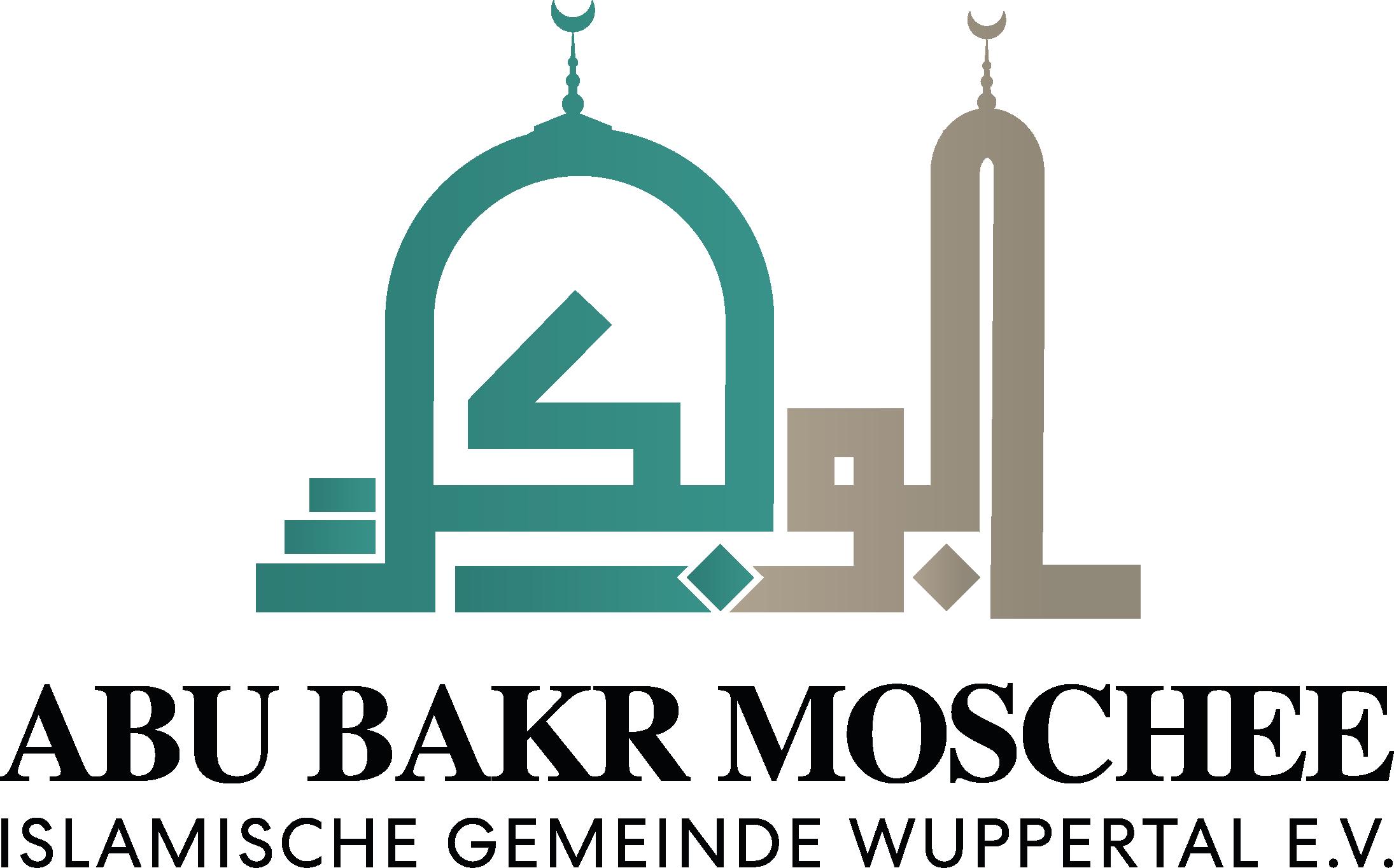 Islamische Gemeinde Wuppertal e.V.
